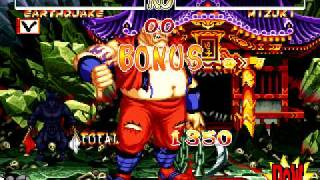 Samurai Shodown II [PC] - Last battle and Earthquake ending