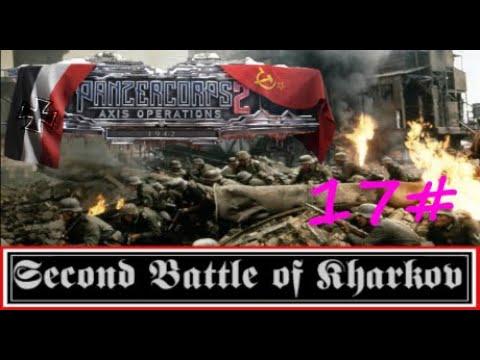 Panzer Corps 2 Axis Operations 1942 Generalissimus - Zweite Schlacht um Charkow 1942 #17 |