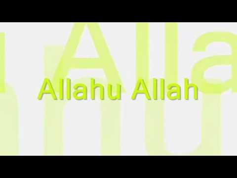Yusuf Islam 99 Names of Allah