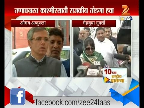 New Delhi | Omar Abdullah Meet PM Narendra Modi On Kashmir Issue