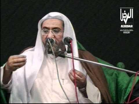 138719ad6db70 الشيخ عيسى الحباره ذكرى استشهاد الامام الحسن عليه السلام 1431 ...