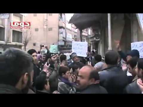 Syria   Douma   Anti-Regime Demonstrations   Feb 1, 2013