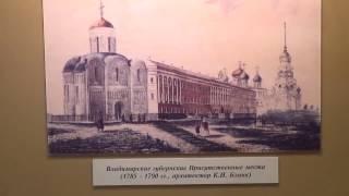 видео Владимирские «Палаты» - музейный центр