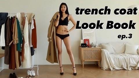 완성판 트렌치코트 코디 룩북 👗 how to style trench coat
