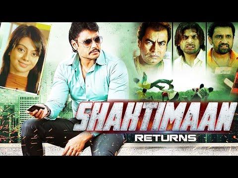 Hindi Movies 2015 Full Movie - Shaktiman Returns 2015 - Hindi Dubbed Full Movie   Darshan