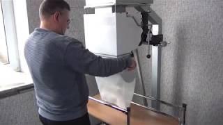 Фото Дозатор весовой сыпучих веществ ДВСВ М Semiautomatic Gross Weigh Scale Absackwaage