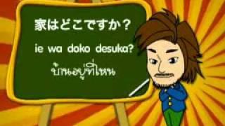タイ語 タイの教育TV番組 6