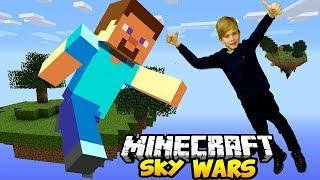 Секреты игры Майнкрафт - Скай Варс: играем со Стивом на Хайпиксель.