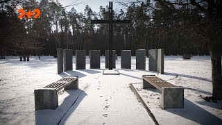 Пантеон слави для еліти Вермахту під Житомиром
