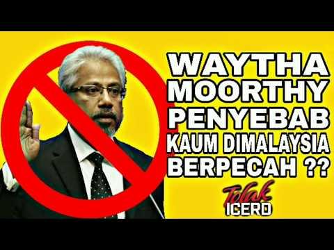 Noh Omar Hentam Waytha Moorthy Di Dewan Rakyat