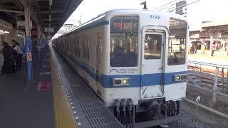 東武野田線8000系急行 春日部駅発車