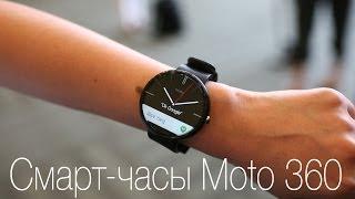 Motorola Moto 360 глазами Alex Gech