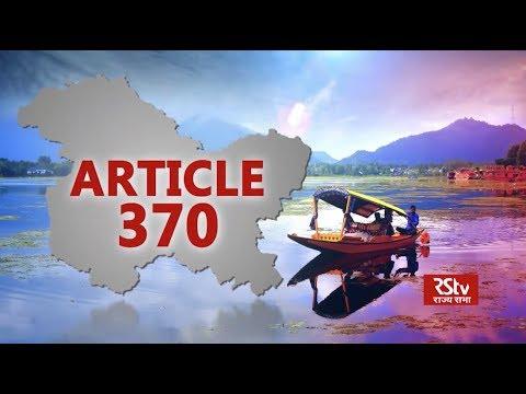 In Depth - Article 370