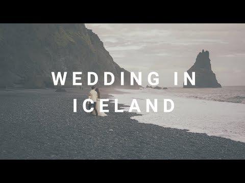 Свадьба в Исландии // Wedding in Iceland