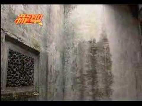Wang bu liao