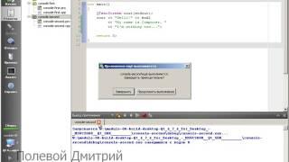 Уроки С++ с Qt   тонкости консольного вывода в C++