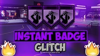 NBA 2K20 Instant Badge Glitch (PS4 & XBOX) *AFTER PATCH* | All Badges INSTANTLY
