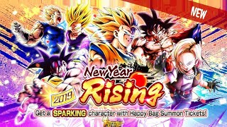 HOW TO START 2019 IN LEGENDS! New Years Gacha RISING TICKET BANNER! Dragon Ball Legends Leaks