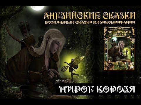 Колобок сказка, текст читать Русские народные сказки