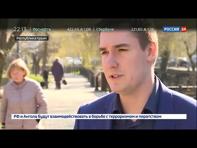 В Госдуме подсчитывают убытки от нахождения Крыма в составе Украины