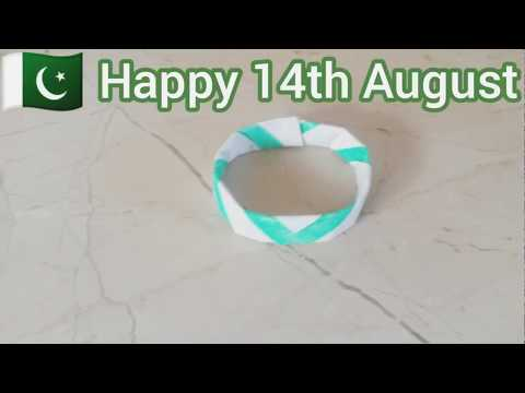 14th August special ! How to make easy paper bracelet for Independence day