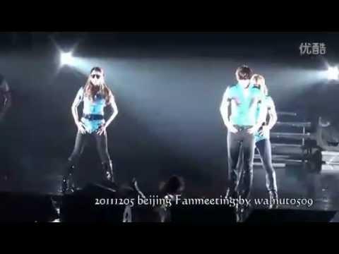111205 Lee Min Ho Beijing FM [fancam]5 - (Dance)