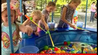 Для детей-инвалидов провели праздник «Доброе сердце» в парке Кирова