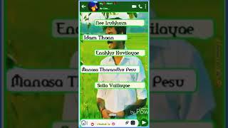 Nee Irukum idantha Ennaku Kovilada song whatsapp status 😍 video //#Thandeesh //😍 😍 😍 😘 😘 😘 😘