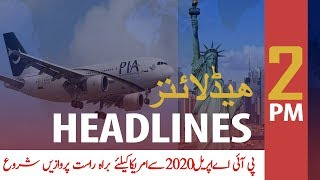ARY News Headlines | PIA to commence direct flights to US from 2020: sources | 2 PM | 17 Nov 2019