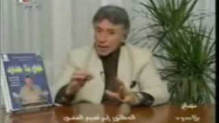 نفحات رمضانية - الإفتراضات المسبقة للبرمجة اللغوية العصبية - 2 - الدكتورة إيناس نجيب