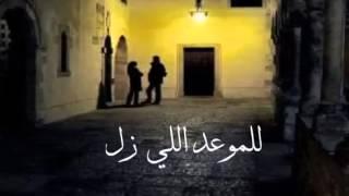 عبد المجيد عبد الله - لو يوم أحد