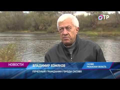 Малые города России: Сасово - Музей русской песни