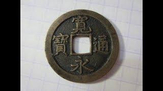япония 1 мон 1668  1673 годов