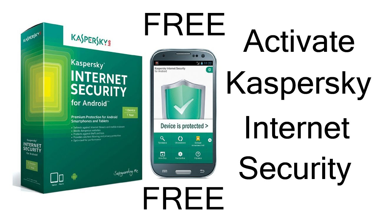 activation code kaspersky mobile android