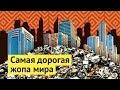 Ангола: нищие трущобы на нефтяной земле