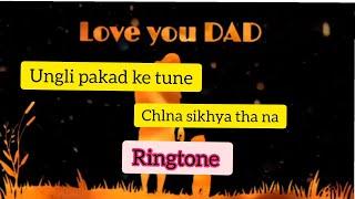 ungali pakad ke tune chalna sikhaya tha na ringtone | Download link in description |