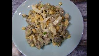 Салат с языком. Праздничный салат.Рецепт приготовления.