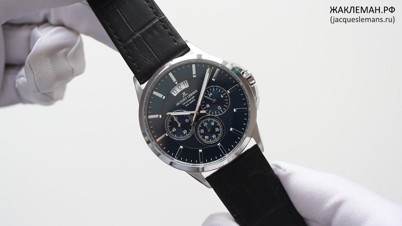 Часы Jacques Lemans 1-1542G Часы Essence ES-6406ME.451