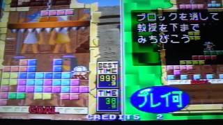 Jaleco Mega System 32: Tetris Plus Arcade