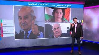 طلقت زوجها  بسبب تصويته للرئيس الجزائري عبد المجيد تبون