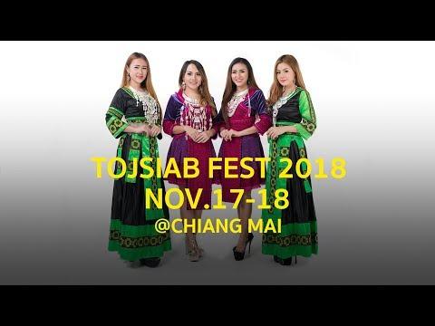 TOJSIAB FESTIVAL NOV. 17-18, 2018 @CHIANG MAI THAILAND