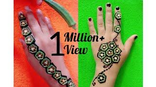 New Mehndi Trick By Using Lady Finger | Easy Mehndi Trick