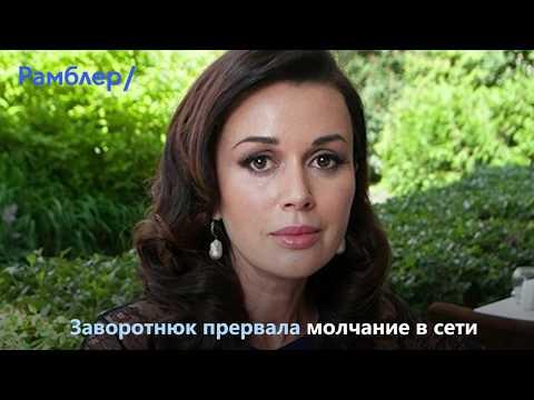 Главные новости сегодня 10.09.2019- Рамблер: Последние новости дня в России и мире | Шоу бизнес