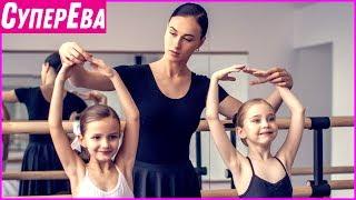 Как делать Пор Де Бра? Уроки танцев для детей.