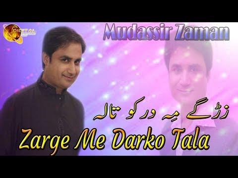 Zarge Me Darko Tala   Mudassir Zaman   Nawe Kal Nawi Helai   HD Songs