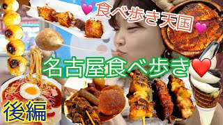 【Nagoya Trip 2nd EP】 Mukbangs at the Osu Shopping Street! Isn't it Korean Town?