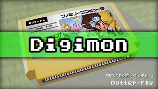 Butter-Fly/デジモンアドベンチャー 8bit