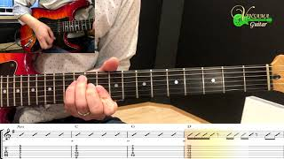 [단발머리] 조용필 - 기타(연주, 악보, 기타 커버, Guitar Cover, 음악 듣기) : 빈사마 기타 나라