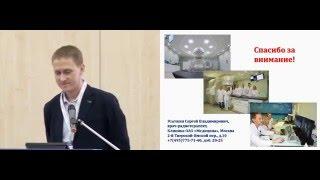 Альтернатива операции при раке простаты. XIX Российский онкологический конгресс