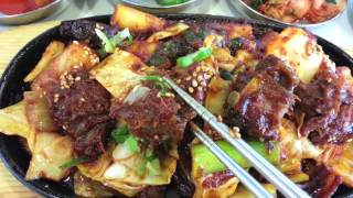 Galbi Jjim Spicy La K Town's Best Korean Braised Beef Short Ribs 매운 갈비찜 La 맛집